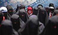 ISLAM donne