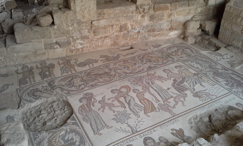 mosaic at Madaba Archaeological Park