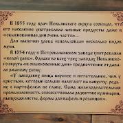 nevyansk-045.jpg