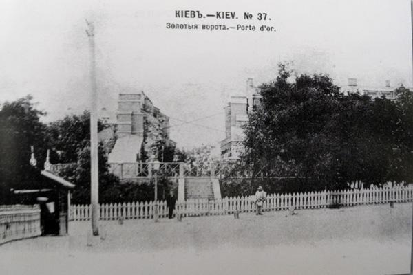 Золотые ворота конец XIX-начало  XX столетия