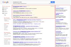 «Умные объявления» от Google AdSense