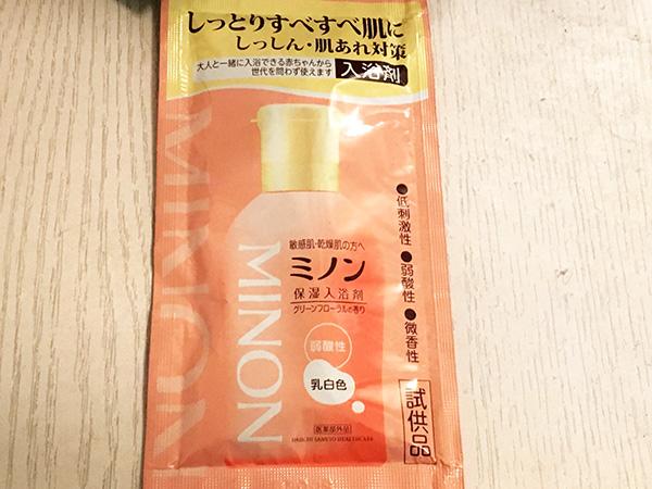 ミノン入浴剤