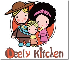 迪利樂廚 Deely Kitchen