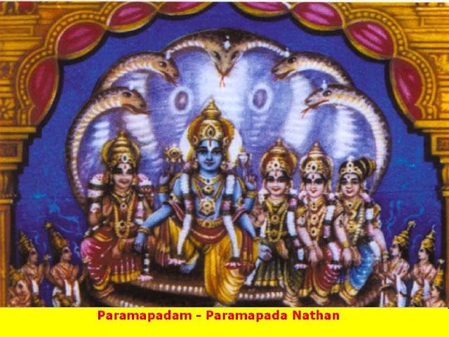 Sri Paramapadha Natha Perumal (Thiru Paramapadham) - Divya Desam 108
