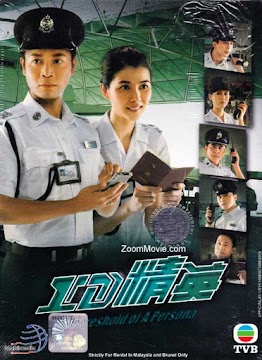ID Tinh Anh (SCTV9)