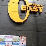 shibuya O-East in Shibuya, Tokyo, Japan