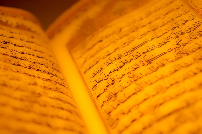 クアラルンプール イスラム美術博物館 コーラン2
