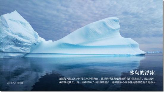 Sample Xiaomi Mi5s 5