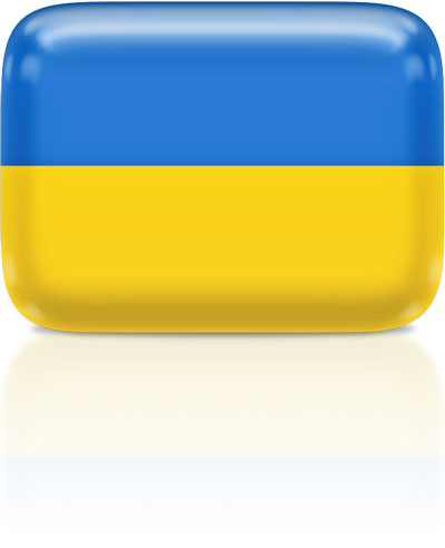 Ukrainian flag clipart rectangular