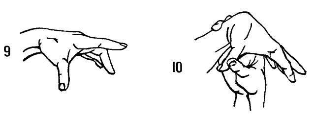 9 Поставить полусогнутые пальцы на стол. 10 Сгибать кисти так, чтобы большие пальцы дотянулись до предплечий.