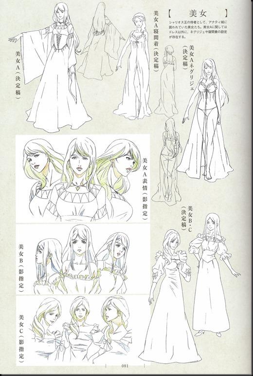 Shingeki no Bahamut Genesis Artworks_814079-0083