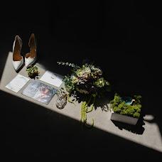Wedding photographer Yana Krutko (YanaKrutko18). Photo of 12.03.2018