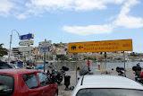 Day 21 - 2013-06-14 - Paralia Ofriniou to Xanthi - IMG_0438.JPG