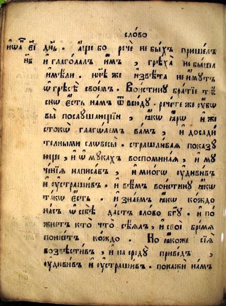 xxx imagen 54