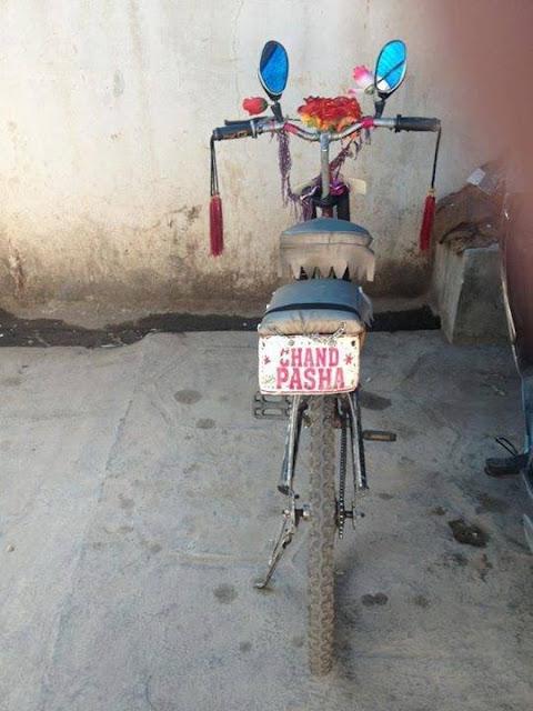 Hyderabadi Baataan - Chindiyaaaa%2Bcycle%2521%2521%2521%2521%2521-Chand%2BPasha%2521