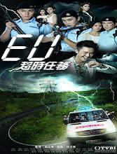 EU Over Run Over Hong Kong Drama