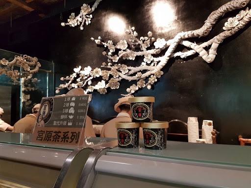 Takeaway pints from Miyahara Taichung Taiwan
