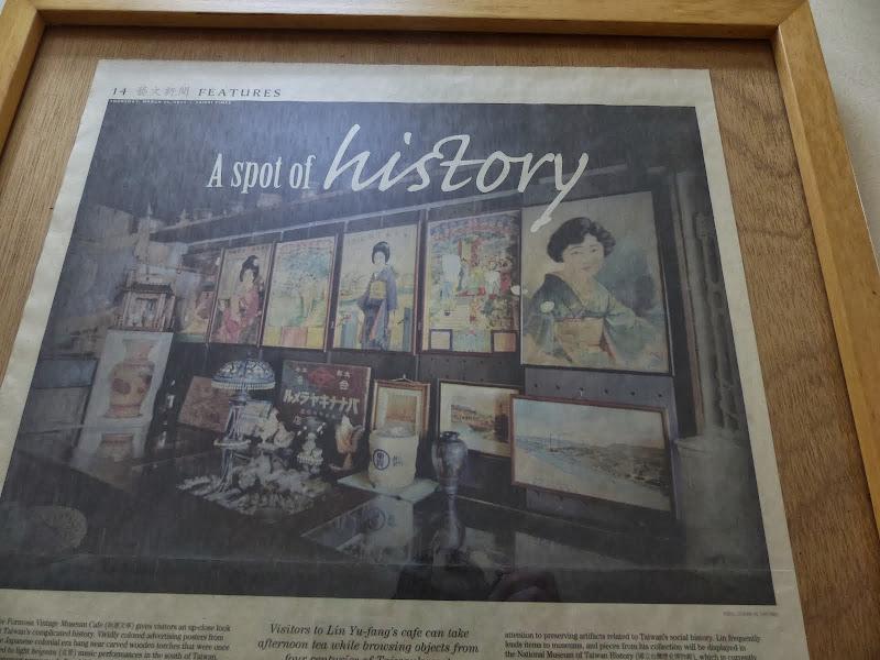 Taipei. Formosa Vintage Museum Cafe - P1020405.JPG