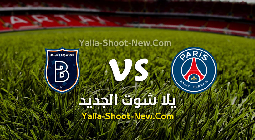 مباراة باريس سان جيرمان وباشاك شهير