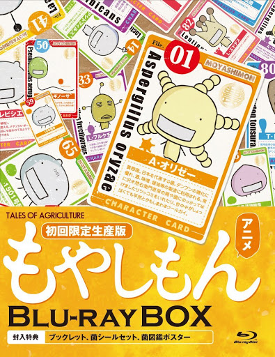 [ANIME] もやしもん Blu-ray BOX (Blu-ray/BDMV/60.8GB)
