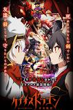 Cuộc Chiến Rồng Đỏ - Chaos Dragon: Sekiryu Seneki poster