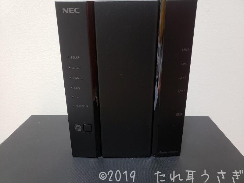 NECのWG2600HP3でIPv6接続のやり方 BUFFALOのWXR-1900DHP3と比較