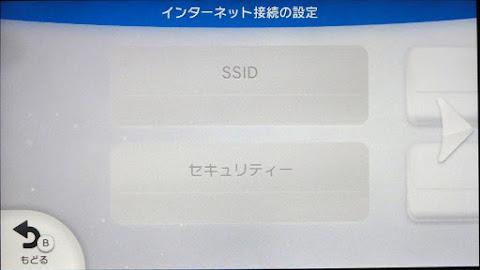 SSIDとセキュリティの設定は、無線LAN用のものなので有線LANでは選択できません。