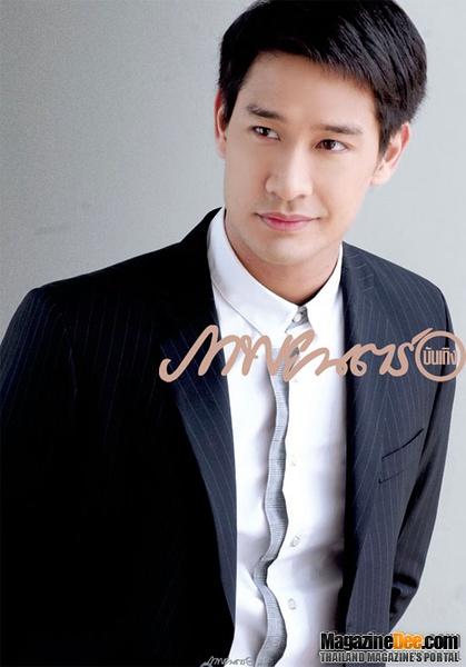 Pong Nawat Kulrattanarak Thailand Actor