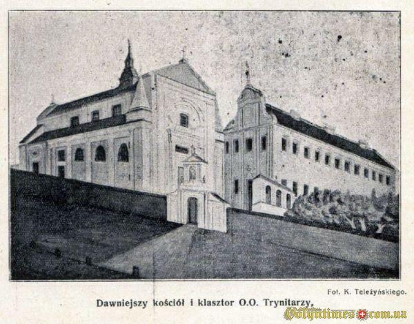 Монастир Тринітаріїв