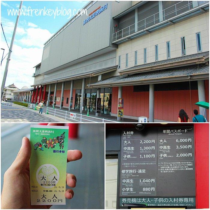 Gerbang Depan dan Ticket Toei Kyoto Studio Park