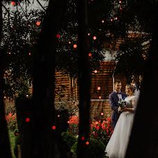 Wedding photographer Vasilisa Perekhodova (Perehodova). Photo of 10.09.2018