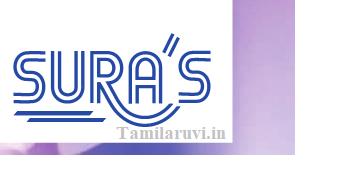 9th Tamil Reduced Syllabus Sura Guide 2021-2022 Download PDF