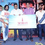 Nenorakam Teaser Launch Photos