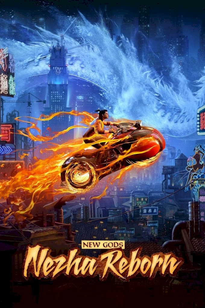 Movie: New Gods: Nezha Reborn (2021)