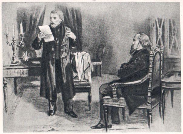 Б. Лебедєв - «Бєлінський читає А.І. Герцену свій лист до Гоголя »