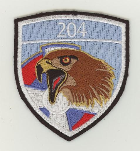 SerbianAF w 204 Av Baza v4.JPG