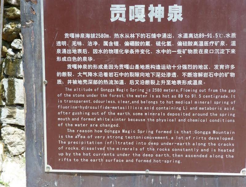 CHINE SICHUAN.KANDING , MO XI, et retour à KANDING fête du PCC - 1sichuan%2B1732.JPG