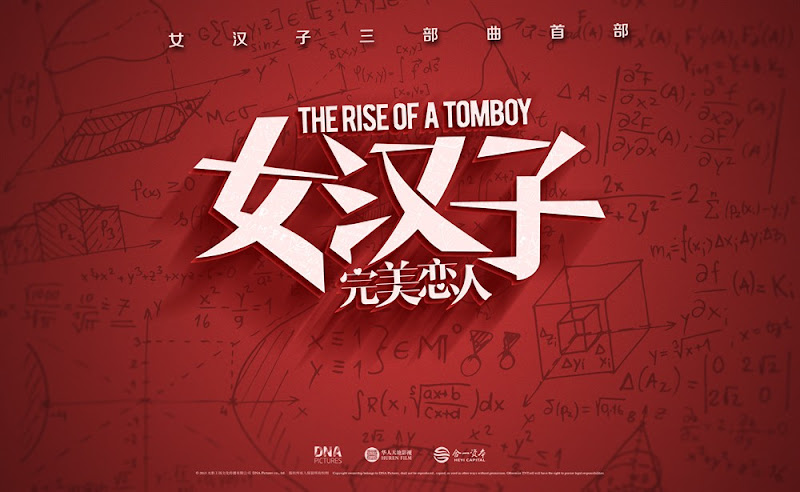 The Rise of a Tomboy China Movie