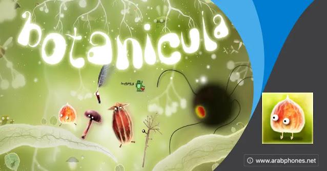 تحميل لعبة Botanicula مدفوعة كاملة مجانا للاندرويد