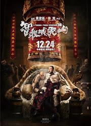 Yu Nan China Actor