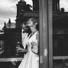 Wedding photographer Lyudmila Lobanova (Mila-la). Photo of 13.10.2016