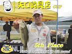 第5位のほぼ?!地元の小林選手 2011-11-14T15:22:38.000Z