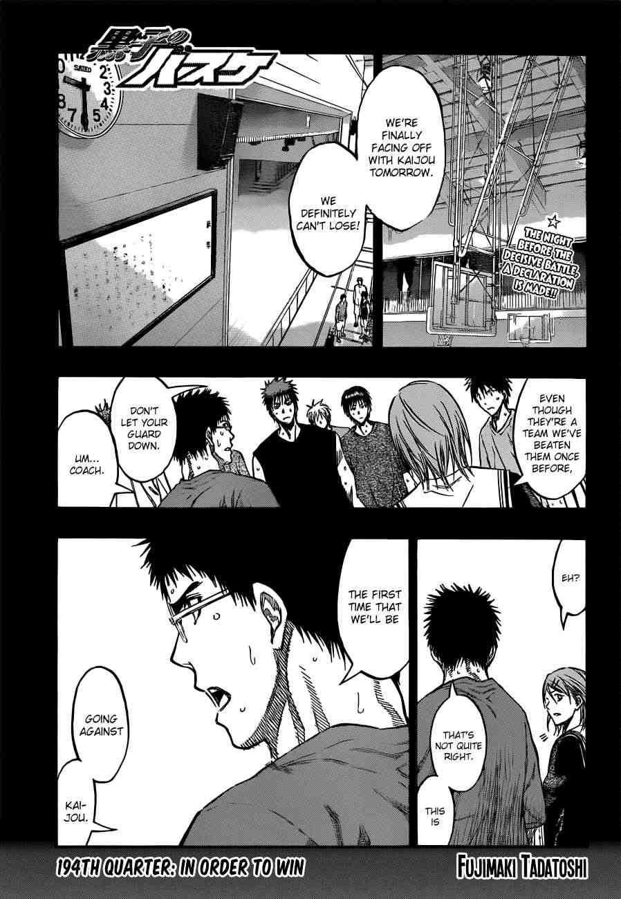 Kuroko no Basket Manga Chapter 194 - Image 01