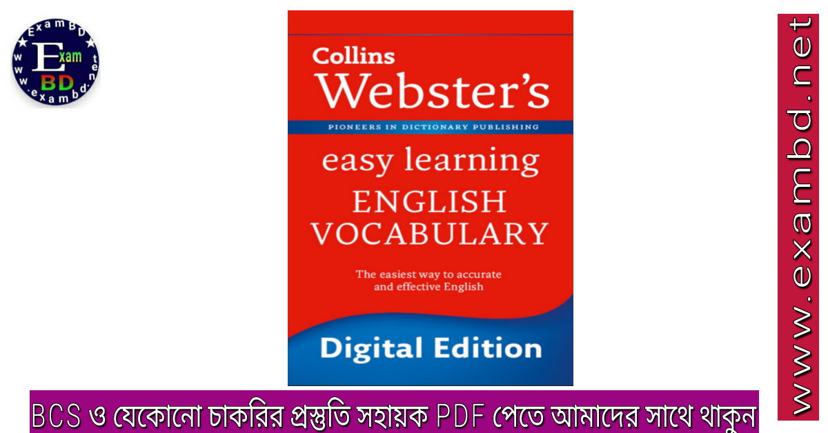 Webster's Easy Learning English Vocabulary - Full Book PDF