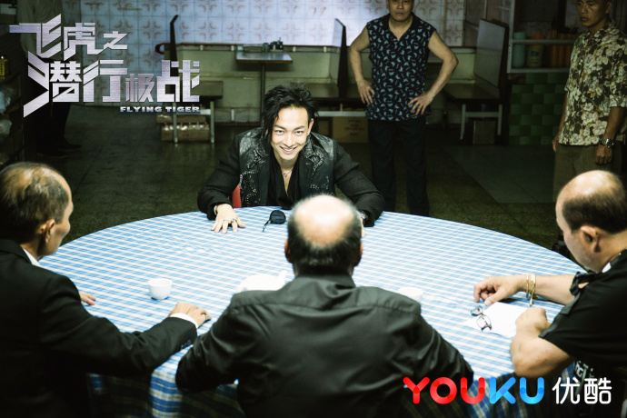 Flying Tiger Hongkong Web Drama