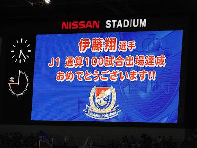 伊藤翔選手J1通算100試合出場達成おめでとうございます!!