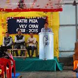 Matri Puja 2014-15 VKV Oyan (19).JPG