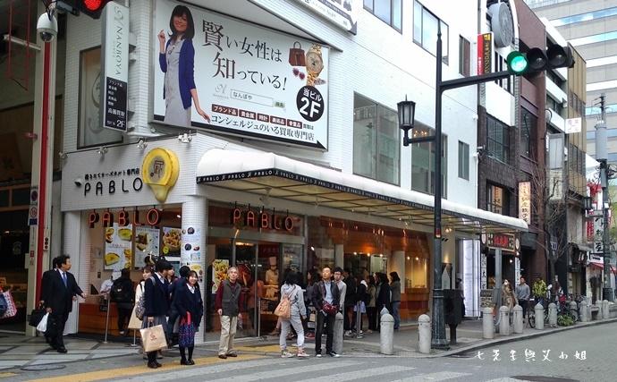 1 PABLO 心齋橋店