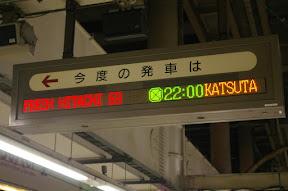 IMGP4347.JPG