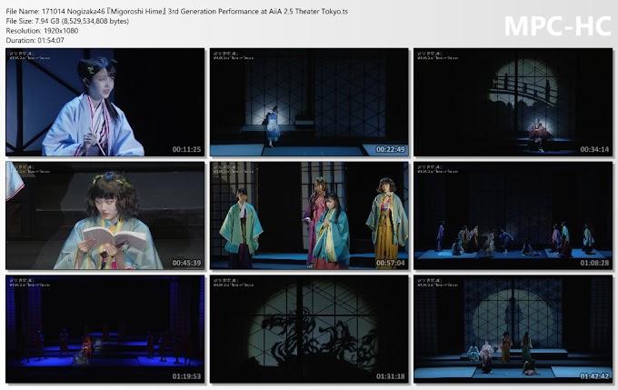 171014 Nogizaka46『Migoroshi Hime』 3rd Generation Performance at AiiA 2.5 Theater Tokyo